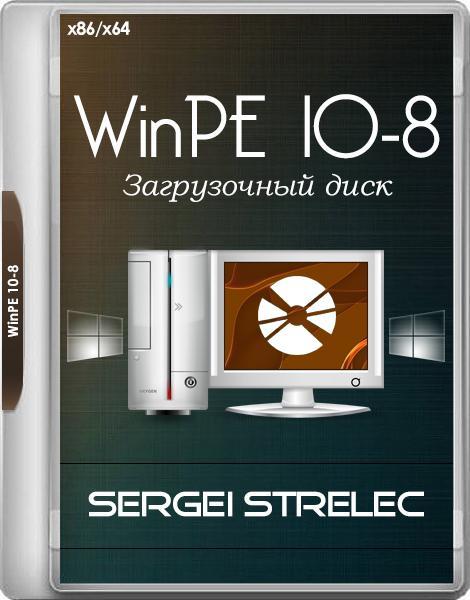 WinPE 10-8 Sergei Strelec 2017.05.27 (x86/x64/RUS)