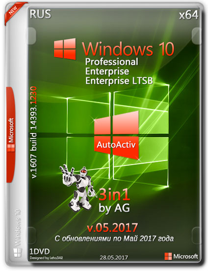 Windows 10 x64 14393.1230 3in1 by AG v.05.2017 (RUS)
