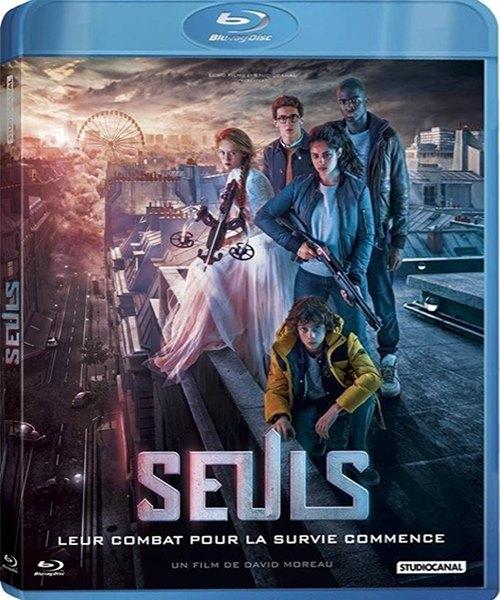 Одни / Seuls (2017) HDRip/BDRip 720p/BDRip 1080p