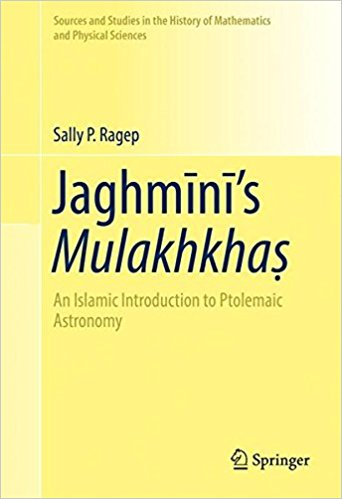 Jaghmīnī's Mulakhkhaṣ: An Islamic Introduction to Ptolemaic Astronomy