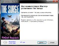 The Surge (2017) PC | RePack от FitGirl