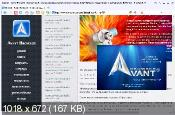 Avant Browser Ultimate 2017 Build 7 - браузер