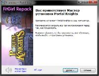 Portal Knights (2017) PC | RePack от FitGirl
