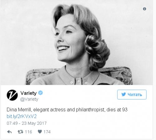 В США скончалась актриса Дина Мэрилл