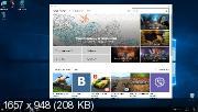 Windows 10 x86/x64 4in1 15063.296 v.48.17