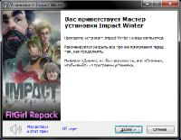 Impact Winter [v 1.0.5] (2017) PC | RePack от FitGirl