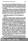 http://i96.fastpic.ru/thumb/2017/0531/72/c0e3ea9a75b78d52fe374188e12a5472.jpeg