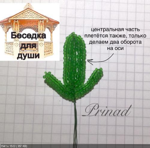 http://i96.fastpic.ru/thumb/2017/0602/54/9a1320c7d6f5b64e3a57018e8b83e354.jpeg