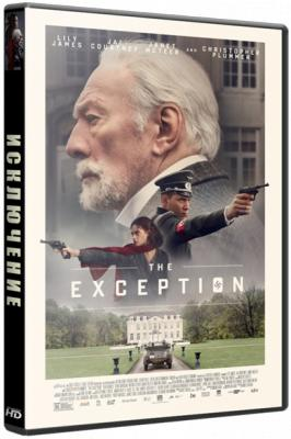 Исключение / The Exception (2016) BDRip 1080p | iTunes