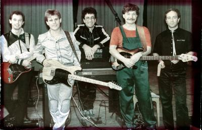 ВИА Весёлые ребята - концерт (1984)[Tape-rip]