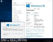 Windows 10 x86/X64 with update 15063.413 aio 32in2 adguard v.17.06.14 (rus/Eng/2017). Скриншот №3