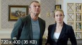 Майор Соколов. Игра без правил (2017/SATRip/HDTVRip)