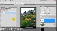 Автоматизация и Операции в Photoshop (2017)