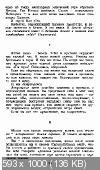 http://i96.fastpic.ru/thumb/2017/0711/28/dbabc970a0530431d9ec8a3e6647fe28.jpeg