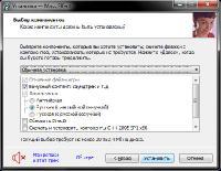 Mass Effect [v 1.02 + 2 DLC] (2008) PC | RePack от FitGirl