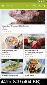 My CookBook Pro v5.0.25 [Android] + Keygen