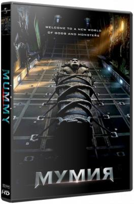 Мумия / The Mummy (2017) BDRip 720p
