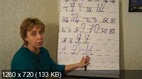 Красивый почерк: Все о каллиграфии за 1 день (2017)