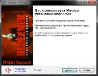 Redeemer [Update 1] (2017) PC | RePack от FitGirl