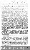 http://i96.fastpic.ru/thumb/2017/0820/93/a0ae10b8019014b4173ac77c9b0afe93.jpeg