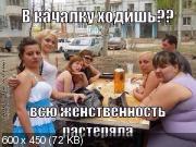 http://i96.fastpic.ru/thumb/2017/0906/39/b2f10d1320932629421d489fe2a2f239.jpeg