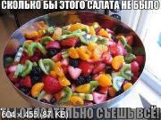 http://i96.fastpic.ru/thumb/2017/0906/85/8eebd5c2a950f1595fdad13b4408ac85.jpeg