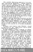 http://i96.fastpic.ru/thumb/2017/0908/13/ca8380cbb9733573c052fe237541a313.jpeg