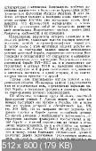 http://i96.fastpic.ru/thumb/2017/0908/42/784b72ec68e9eb25dee824d5a7754642.jpeg
