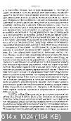 http://i96.fastpic.ru/thumb/2017/0916/a8/51de4c83595679db99ecd9500a6869a8.jpeg