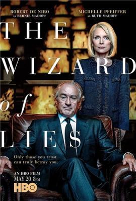 Лжец, Великий и Ужасный / The Wizard of Lies (2017) HDTV 1080i