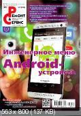 http://i96.fastpic.ru/thumb/2017/1005/ab/3e4599a42ffb9d5dab557e1ff9a338ab.jpeg