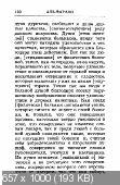http://i96.fastpic.ru/thumb/2017/1009/40/38b688bfa0e072775edd6f94d21d1d40.jpeg