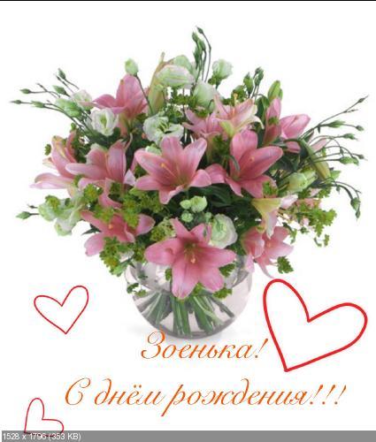 http://i96.fastpic.ru/thumb/2017/1012/08/2fe620615af221bceefc9023a3dcde08.jpeg