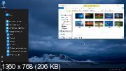 Windows 10 pro x64 light rs3 16299.19 esd by bellish@ (rus/2017). Скриншот №4
