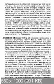 http://i96.fastpic.ru/thumb/2017/1030/78/6a7e9b7422ed20a3b0e3b402ae706478.jpeg