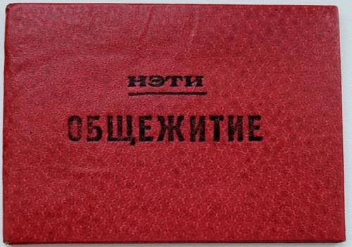 http://i96.fastpic.ru/thumb/2018/1021/50/a4690c8e67bb2b71f0151b0db5cd7750.jpeg