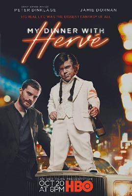 Мой ужин с Эрве / My Dinner with Hervé (2018)