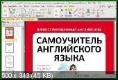 PDF-XChange Editor 7.0.327.0 Portable