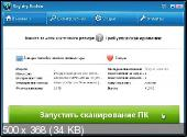 Registry Reviver 4.19.8.2 Portable by TryRooM